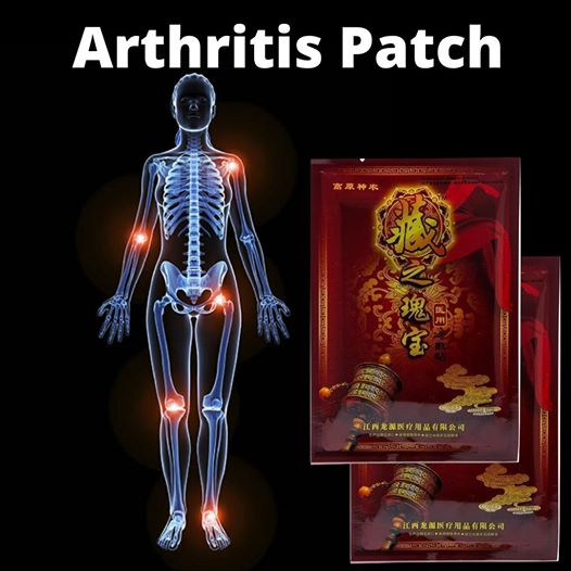 JOINT PAIN RELIEF - ARTHRITIS PATCH - (8PCS/PACK)