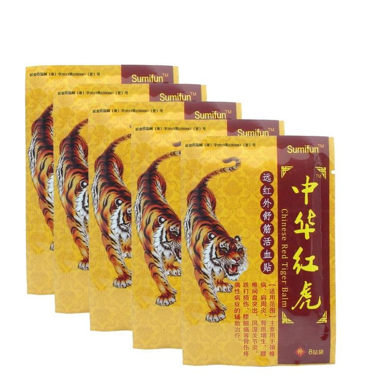 SUMIFUN® RED TIGER BALM CHINESE BACK PAIN HEAT RELIEF PATCH