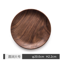 1PCS BLACK WALNUT ROUND WOODEN EUROPEAN FOOD/DESSERT PLATE