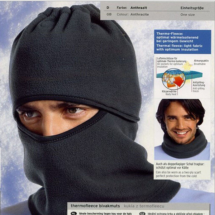Men Winter Outdoor Wind Cold Face Cover Protection Fleece Mask - 64 Corp