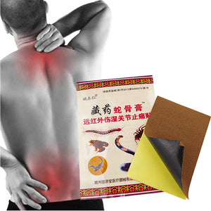 12pc/lot Pain Relief Patch Joints Neck Muscle Massage Medical Treatment Herbal Ointment Health Care - 64 Corp