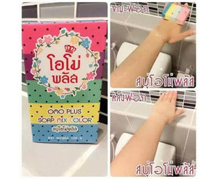 Thailand OMO Natural Soap Whitening Skin Shaving Soap Gluta Bath And Body Works Fern Essential Oil Fruity Color Mixed Soaps - 64 Corp