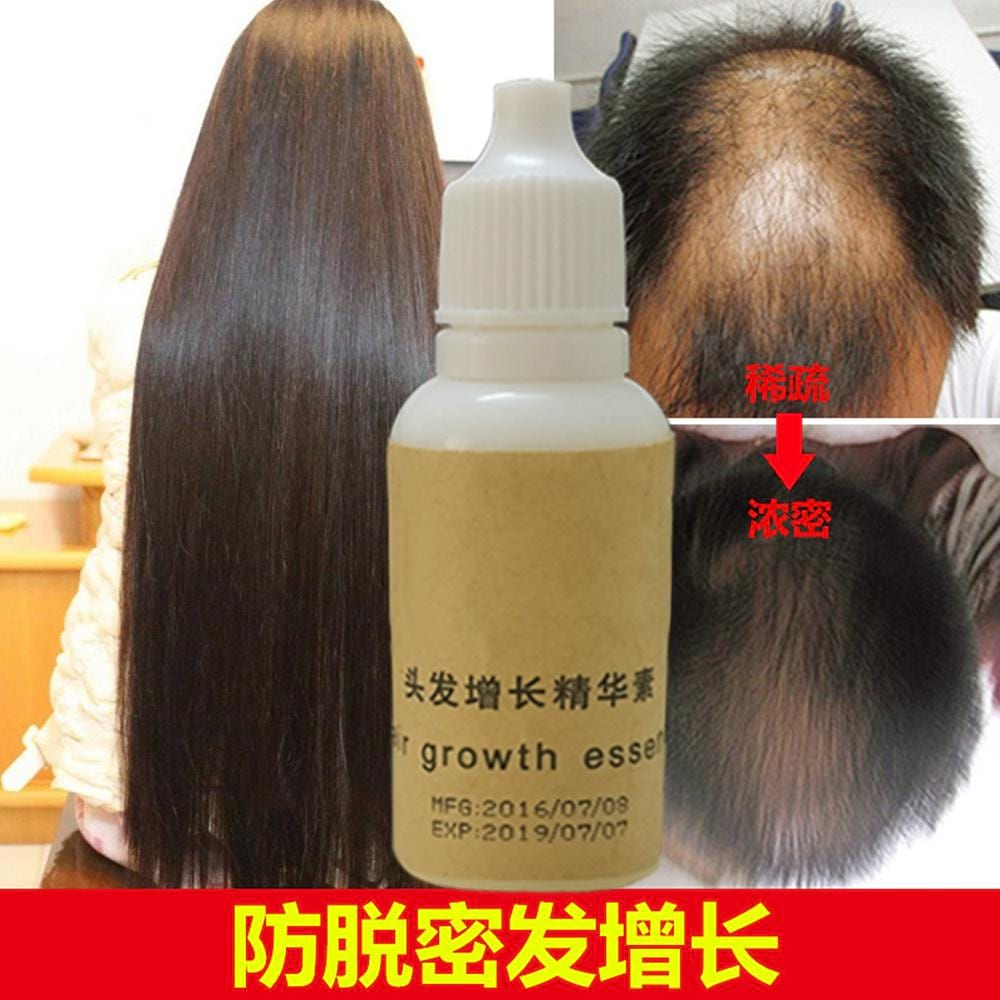 Andrea Hair Growth Professional Salon Hairstyles Keratin Hair Care Styling Anti Hair Loss dense sunburst better than TWNCE - 64 Corp