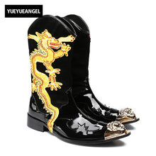 2018 Men Gothic Dragon Genuine Leather Punk Boots Metal Pointed Toes Black Rock Man Shoes High Top Military Riding Martin Botas - 64 Corp