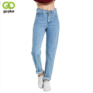 Free shipping 2018 New Slim Pencil Pants Vintage High Waist Jeans new womens pants full length pants loose cowboy pants C1332 - 64 Corp