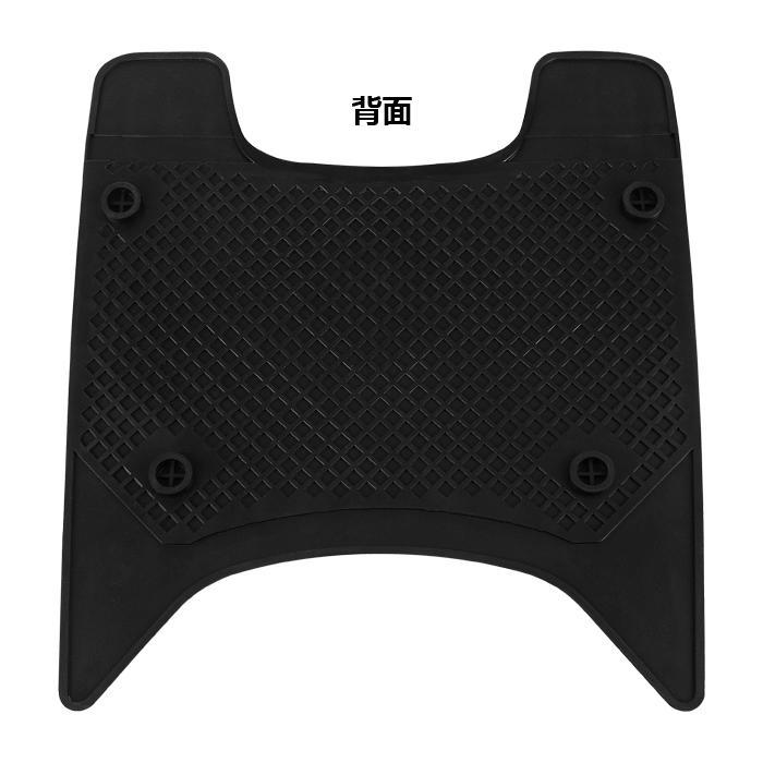 Foot Pad under Seat for Niu Scooter