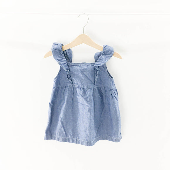Carter's - Tank Top (4Y) - Beeja May