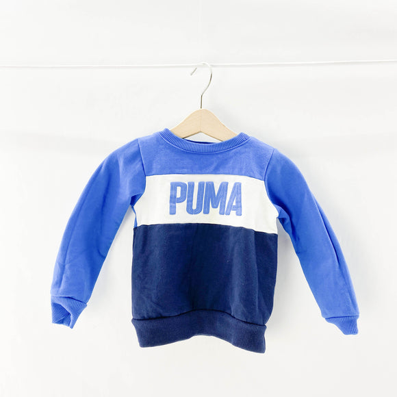 Puma - Sweatshirt (24M) - Beeja May