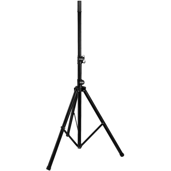 On-Stage Stands Classic Speaker Stand - J&E Pro Audio Inc