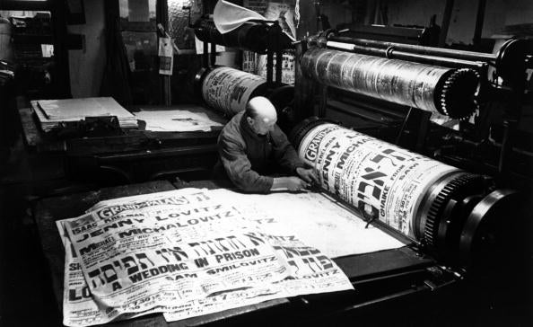 Jewish Printer - East End Photography - The Hackney Emporium