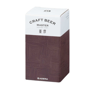 【ADERIA】 Craft Beer Glass 重厚