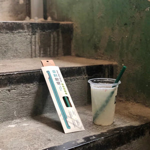 【Green One】壹對飲管 One Pair Straw