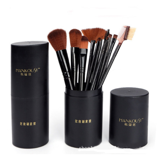 12 Piece Studio Makeup Kit