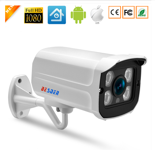 HD night vision webcam indoor and outdoor monitoring equipment 1080P mobile phone remote camera