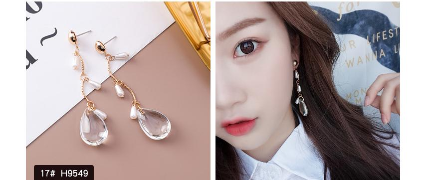 Temperament wild long cool crystal tassel earrings Korean version of the personality red pearl geometric earrings earrings