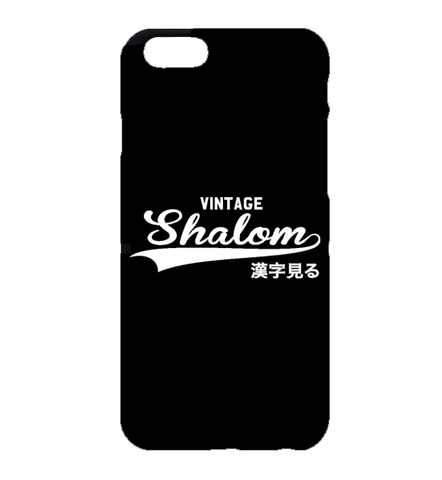 Friday Night Dinner Inspired Shalom Superdry Parody Fan Art iPhone Plastic Case (Black)