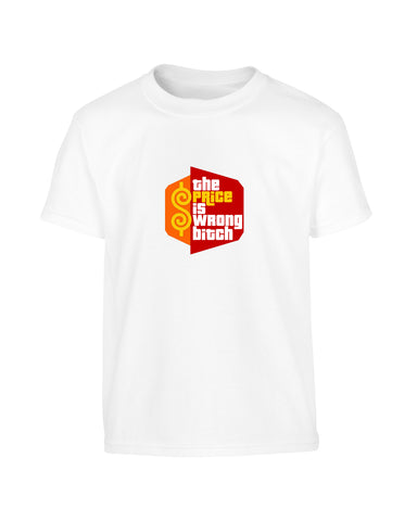 'THE PRICE IS WRONG' Happy Gilmore Parody T-Shirt (Unisex)