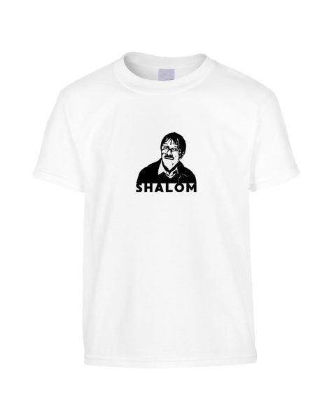Shalom Jim Friday Night Dinner Inspired T-Shirt Black (Unisex)