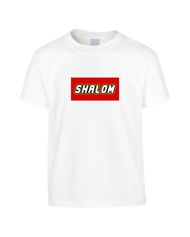 'SHALOM' Friday Night Dinner Parody T-Shirt (Unisex)