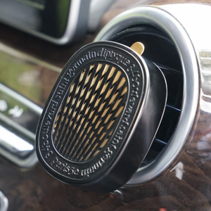 Car Diffuser With Insert - Millo Jewelry