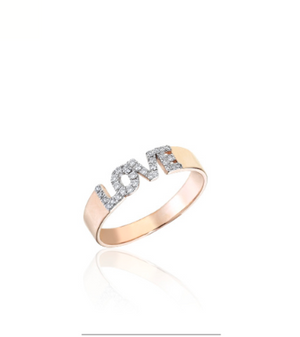 Love Ring - Millo Jewelry