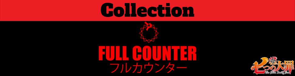 collection-full-counter