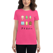 Load image into Gallery viewer, Cute Popsicle Tee