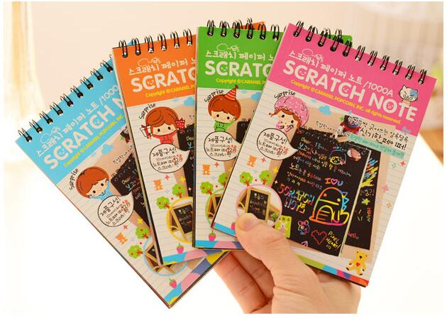 Magic Scratch Note Diary - 8 pages