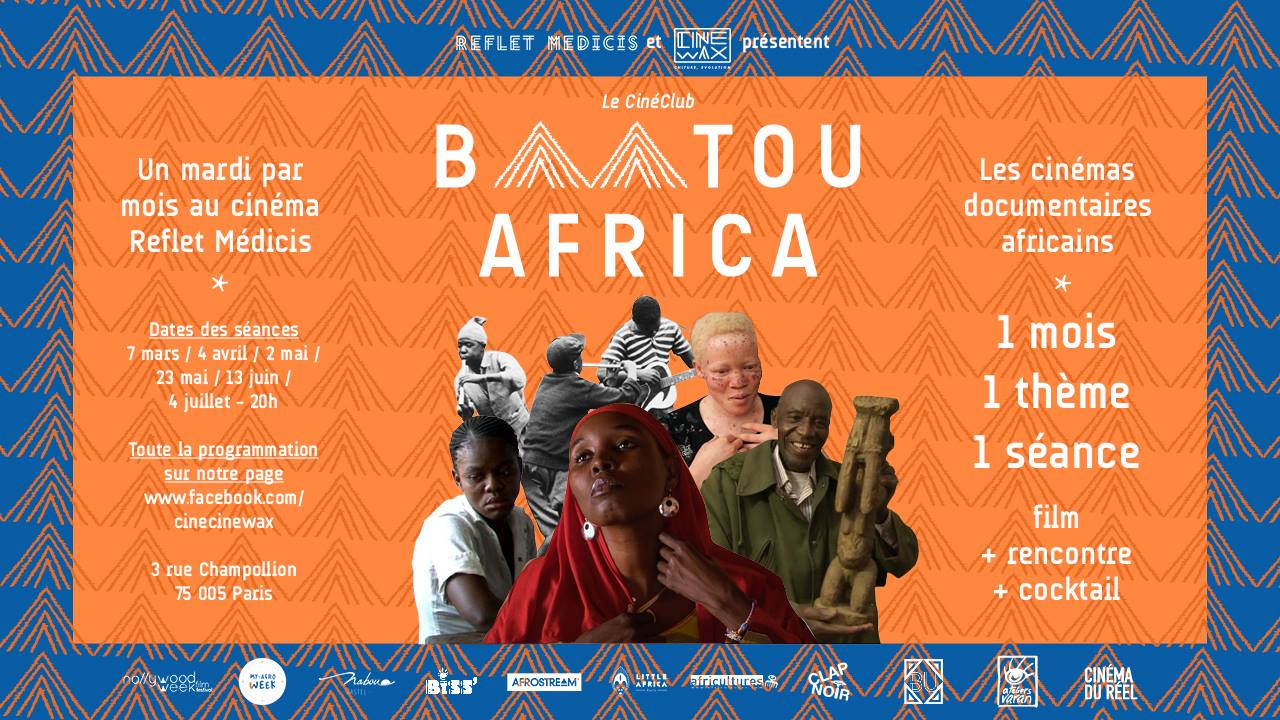 baatou africa 2017 cineclub
