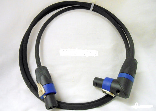 ProCraft (PSP14-3-SSR) 3 Foot 14 Gauge Speaker Cable Wire Speakon to R/A Speakon