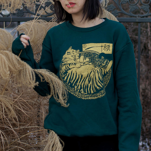Lazy Cat Gold Ink Unisex Sweat Shirt