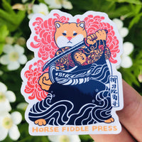 Chrysanthemum Shiba Warrior Vinyl Sticker