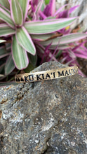 """KŪ KIA'I MAUNA"" 8MM GOLD FILLED Bracelet"