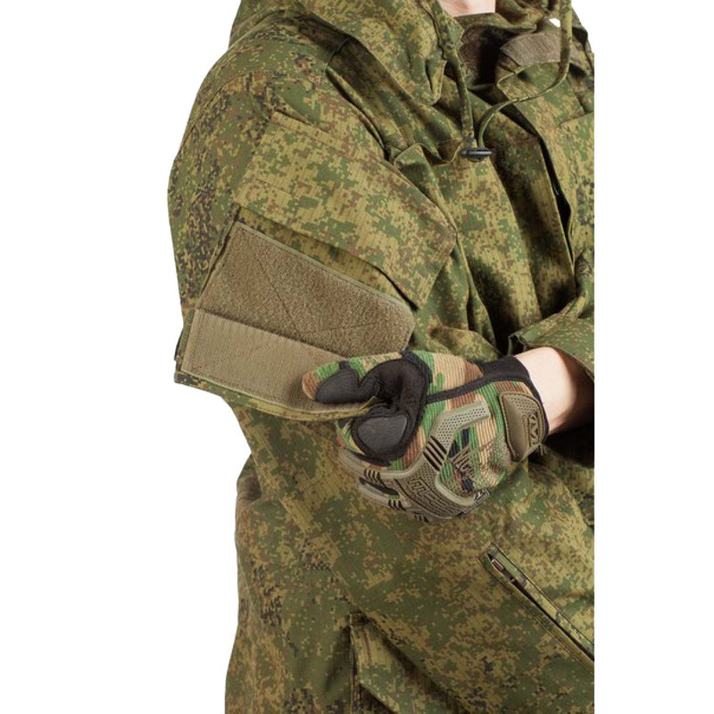 Tactical Camouflage Field Jacket - EMR1