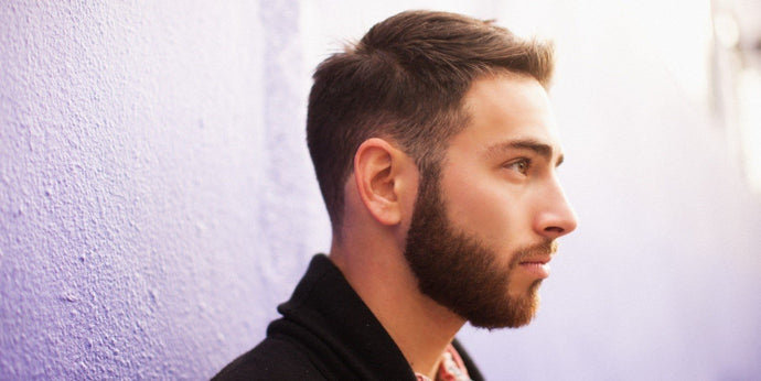 7 Traits of Growing a Successful Beard