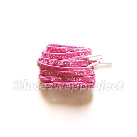 Pink Katakana Shoelaces