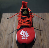 Red Katakana Shoelaces with Black Print