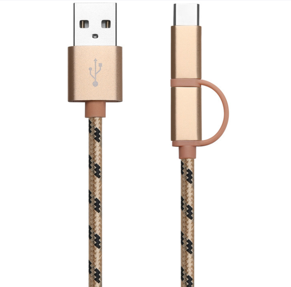 3 in 1 USB Cable (Gold)