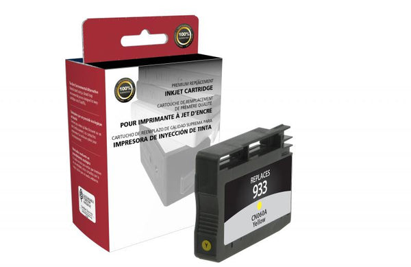 CIG Remanufactured Yellow Ink Cartridge for HP CN060AN (HP 933)