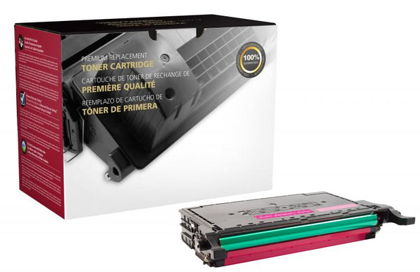 CIG Remanufactured High Yield Magenta Toner Cartridge for Samsung CLT-M508L/CLT-M508S