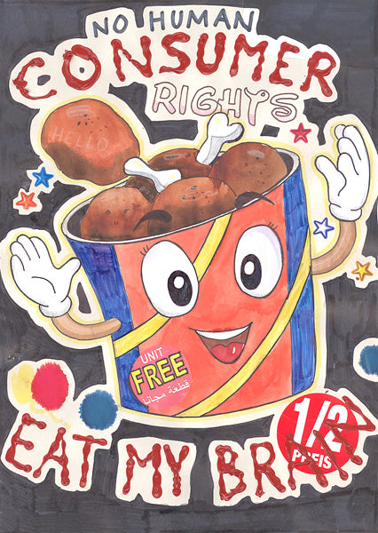 Riiko Sakkinen Works on paper Eat My Brain Fried Chicken - Riiko Sakkinen Works on paper Eat My Brain Fried Chicken - 5 Pieces Gallery - Contemporary Art & Photography