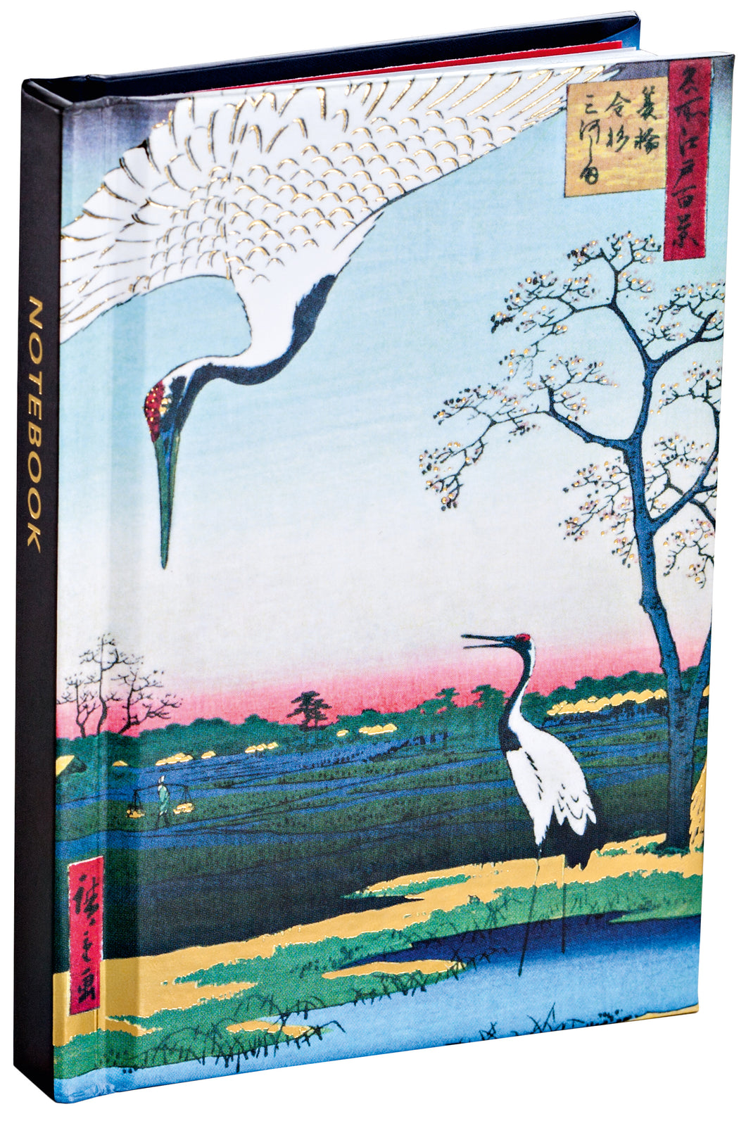 Hiroshige Mini Notebook