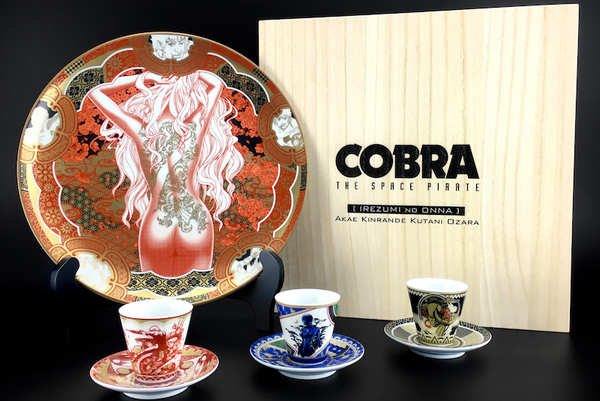 Launching COBRA items!