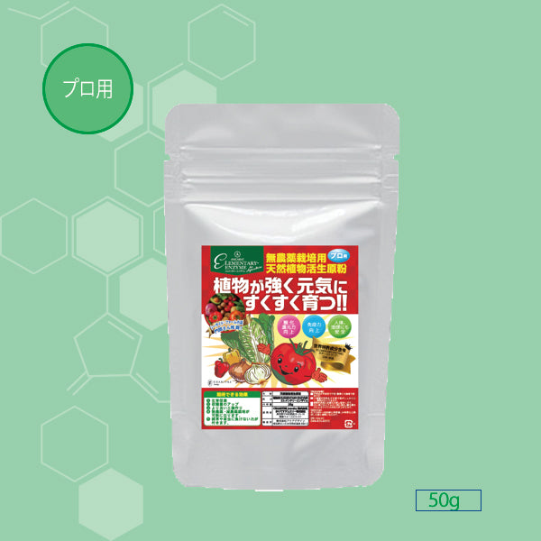 ELEMENTARY-ENZYME MIZUKOUSO for Agriculture