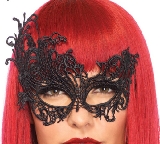 Mask - Fantasy Venetian Lace - black