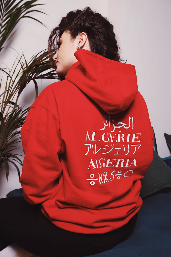 "Sweat Capuche - ""Made In ""Rouge"