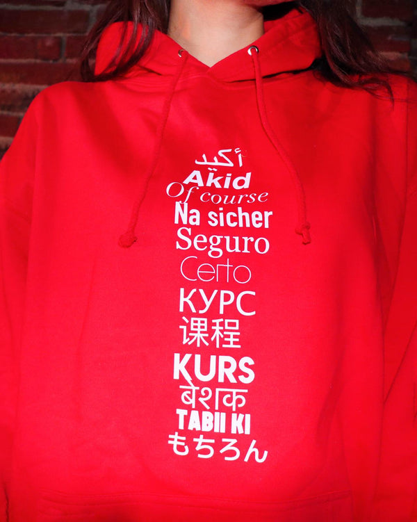 "Sweat Capuche Femme ""Akid"" Rouge"