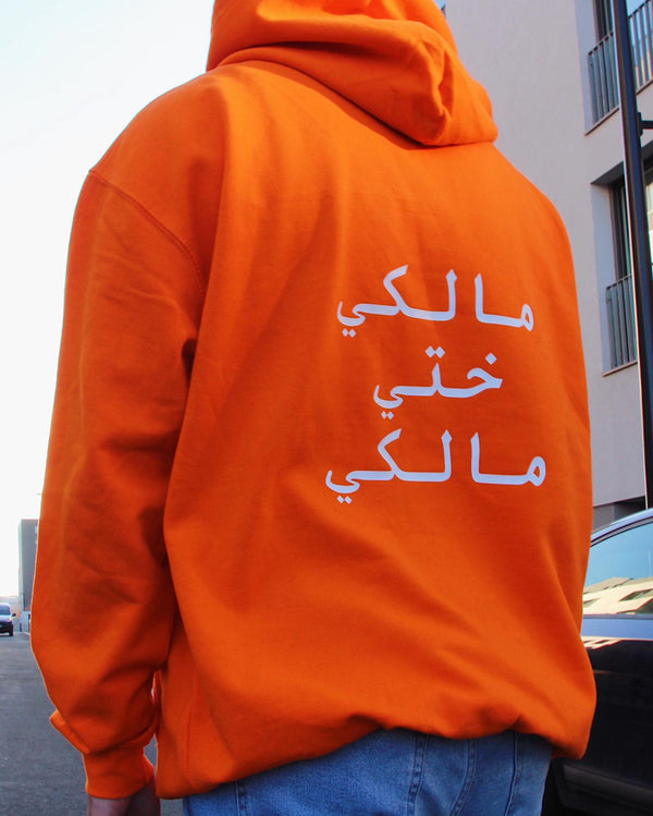 "Sweat Capuche Homme ""Malki Kheti"" Orange"