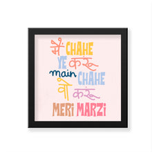 Load image into Gallery viewer, Meri Marzi Art Frame