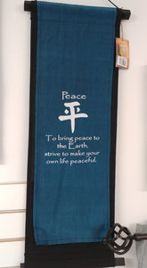 "Peace Scroll Banner 27"" x 10"""